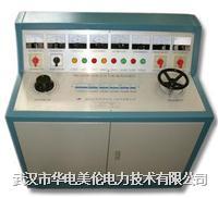 高低压开关通电试验台 MLGY-II