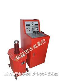 工频试验变压器 YDJ-20KVA/50KV