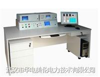 MLJY3D交直流指示仪表检定装置(台式) MLJY-3D