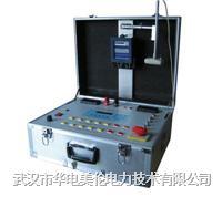 便携式电能表检定装置 MLJYM-1A
