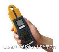 单相电能表现场校验仪 MLDJ-1