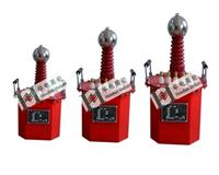 超轻型高压试验变压器 YDJQ-5/50KV