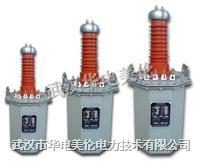 试验变压器 YDJ-10KVA/100KV