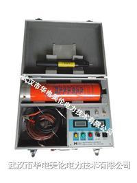 120KV/2mA直流高压发生器 MLZGF-120KV/2MA