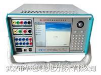 802微机继电�;げ馐� ML-802
