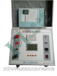 200A回路接觸電阻測試儀