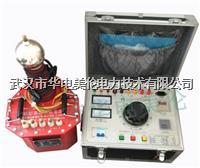 超轻型高压试验变压器 YDJQ-5KVA/50KV