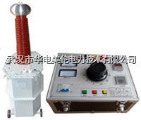 油浸式试验变压器 YDJ