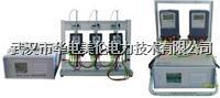 三相电能表校验装置 MLJYM-3B