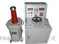 油浸式交流试验变压器 YDJ-10KVA/50KV