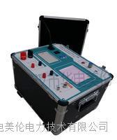 MLVA伏安特性測試儀