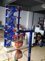 冲击电压发生器 MLCJ-200KV/10KJ