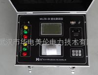 博天堂918官网全自动变比测试仪 MLZB-III