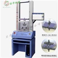 CTP屏玻璃強度試驗機  HRS-8000