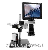 镭射盲孔外观缺陷检查视频显微镜 OMT-3500VZ