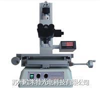 MM-400T工具显微镜 MM-400T工具显微镜