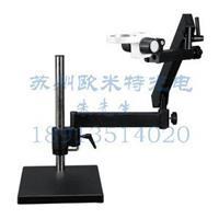 OMT-STL3H台式弯折曲臂支架 OMT-STL3H台式弯折曲臂支架