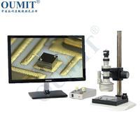 彩神IVOUMIT三维立体视频检测显微镜 OMT-6500