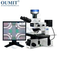 OMT-6RT微分干涉LCD粒子爆破检查显微镜