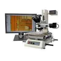 MT-300半导体晶圆检查显微镜 MT-300半导体检查显微镜