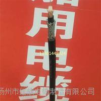 扬州红旗船用视频(射频)铠装电缆 CSYV95/SC(CKJPJP95/SC、CSYV96 (CKJPFP96/SC、CSYWV96