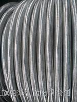 铠装阻燃橡胶绝缘聚氯乙烯外套船用电缆