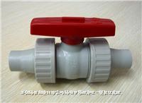 台灣協羽(S.H)PPH(PVDF)焊接球閥