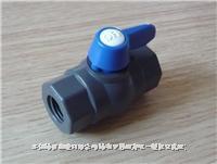 台灣協羽PVC取樣閥