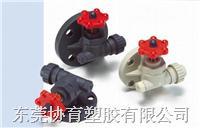 台灣協羽(S.H)防腐塑料水位計