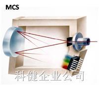 MCS多通道式光譜