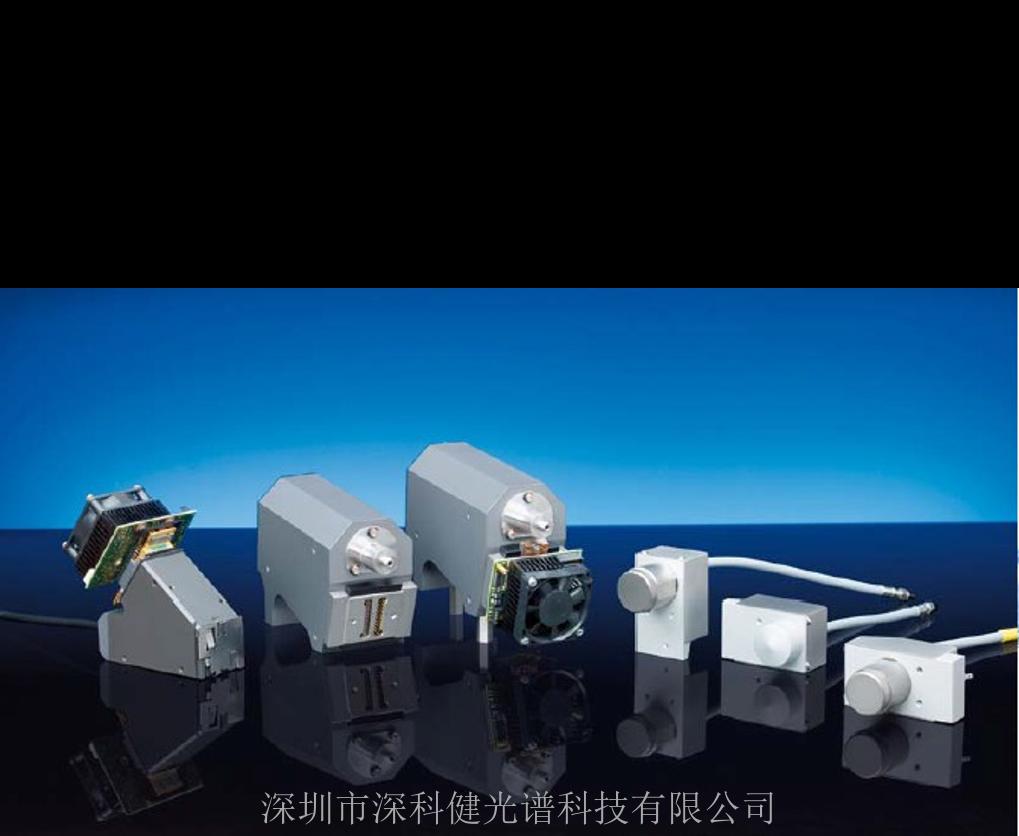 小型光谱仪分光器