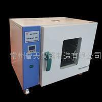 電熱恒溫幹燥箱 DHG-9202