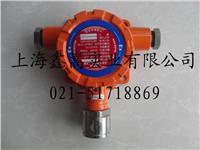 BS01II,汉威BS01II,BS01II气体探测器 BS01
