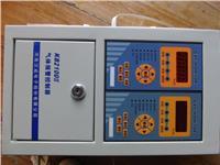便携式KB200N河南汉威气体报警仪控制器 KB200N