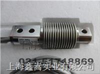 Z6FD1/500Kg称重传感器 Z6FD1/500Kg