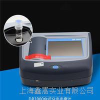 dr3900/dr1900/dr900哈希hach分光光度計