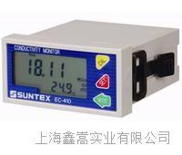 上泰电导率,EC-410 EC-410