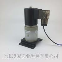 PVDF三通电磁阀