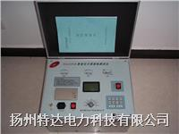 全自動介質損耗測試儀 TD2690B