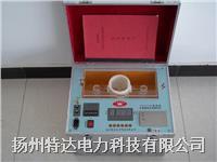 絕緣油耐壓測試儀 TD6900B