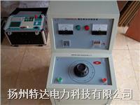 三倍頻電壓發生器 TDSF-10KVA/5OOV