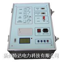 異頻介損測試儀 TD2690C