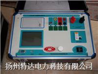互感器智能綜合測試儀 TD3540F