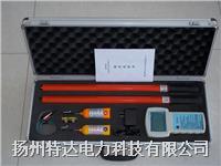 高壓無線核相器 TDWH