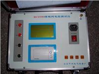 接地網電阻測試儀 TD2580