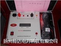 智能回路電阻測試儀 TD1770A