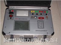斷路器機械特性測試儀 TD6880F