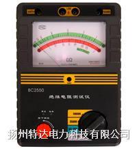 TD2550絕緣電阻測試儀 TD2550