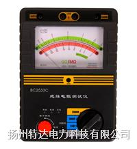 TD2533型絕緣電阻測試儀 TD2533