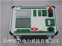 互感器測試儀 TD3540H